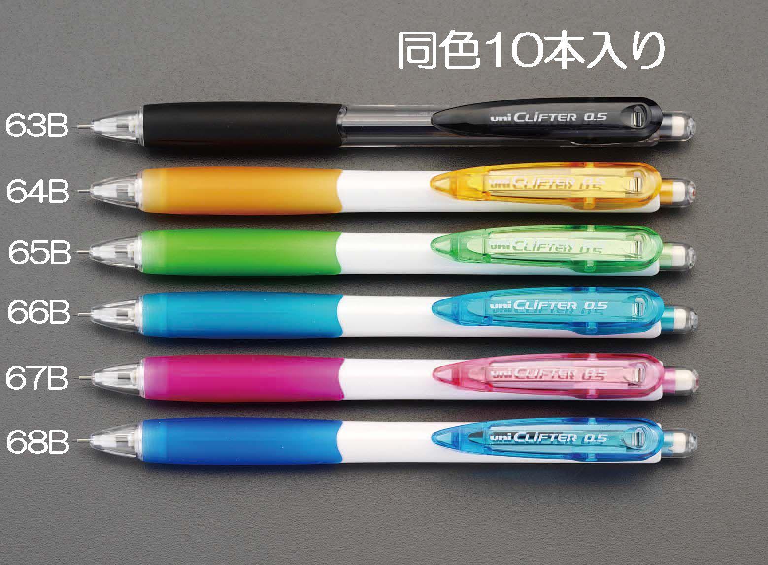 メーカー在庫あり エスコ ESCO 0.5mm シャープペンシル 10本 000012239984 JP 大人気! 黒 低廉