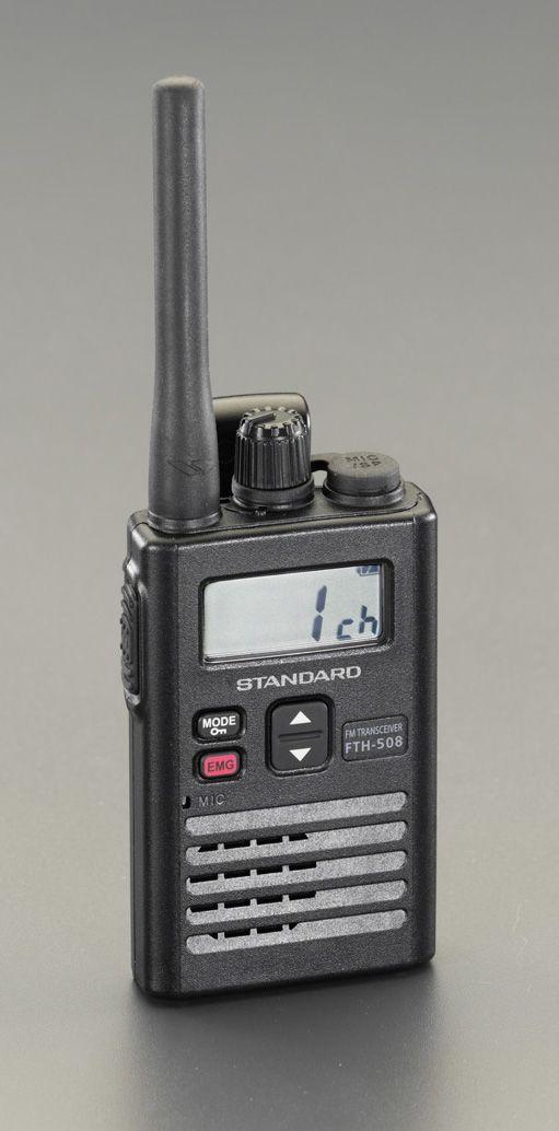 【メーカー在庫あり】 エスコ ESCO トランシーバー(中継器対応/防水 防塵型) 000012222148 JP