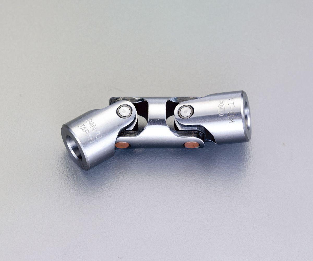 【メーカー在庫あり】 エスコ ESCO 14mm ユニバーサルダブルジョイント 000012218188 JP店