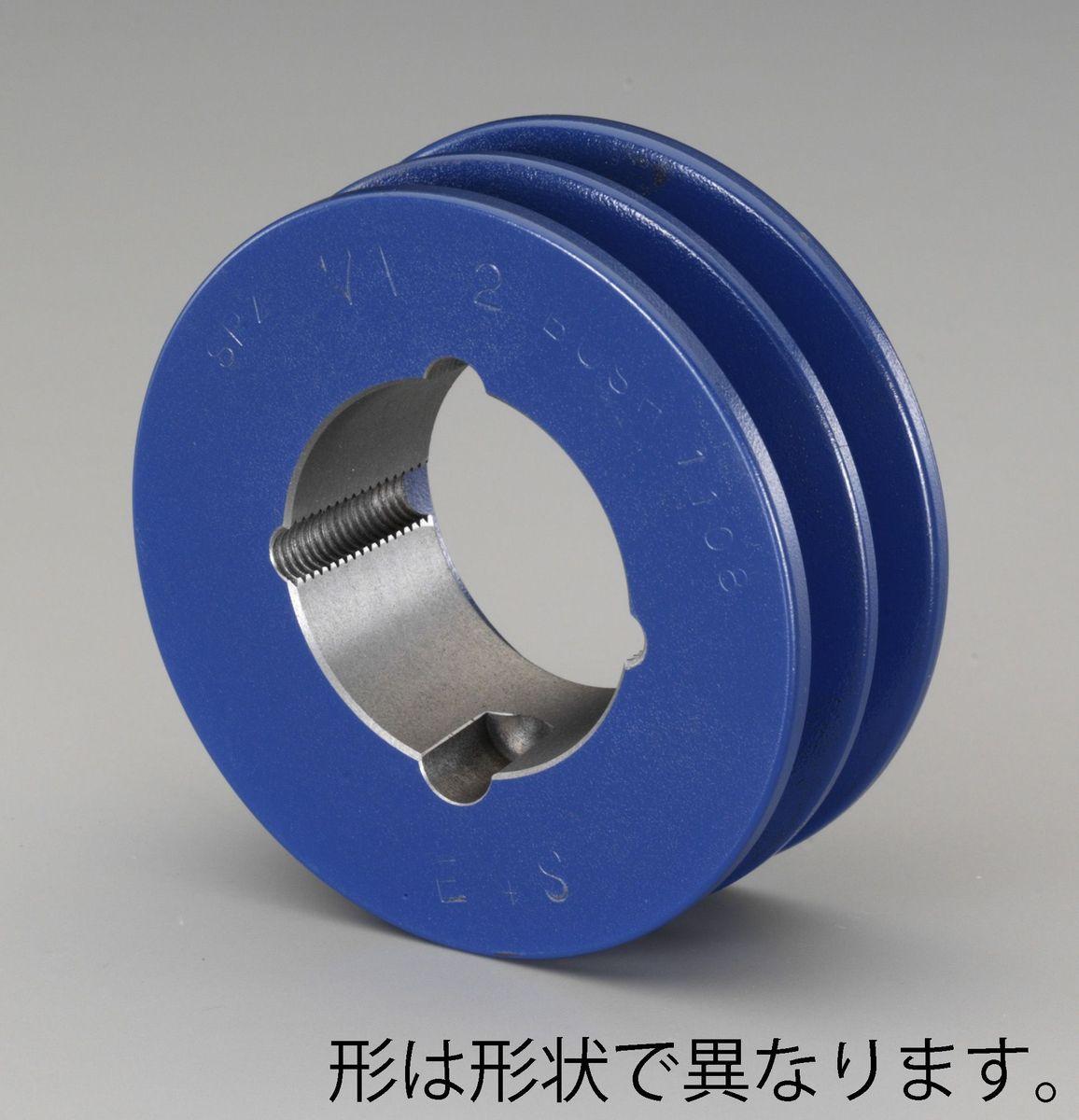 エスコ ESCO 265mm 2本構 Vプーリー SPプーリー/10U 000012266113 JP店