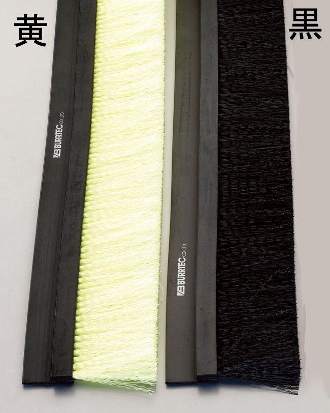 【メーカー在庫あり】 エスコ ESCO 25mmx5.0m シールブラシ PP/黒 000012218431 JP店