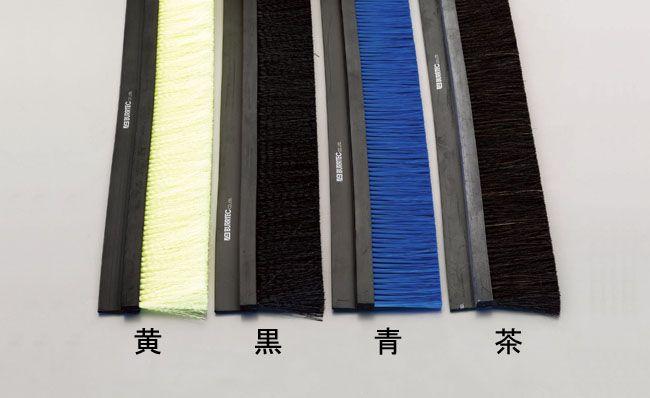 【メーカー在庫あり】 エスコ ESCO 40mmx5.0m シールブラシ PP/黒 000012218450 JP店
