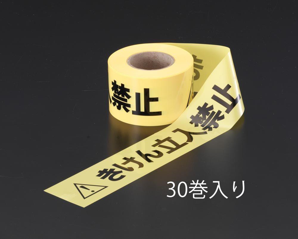【メーカー在庫あり】 エスコ ESCO 60mmx50m バリケードテープ 30巻 000012202910 JP店