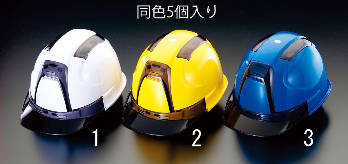 【メーカー在庫あり】 エスコ ESCO ヘルメット・通気孔付 スモーク・青/5個 000012203230 JP店