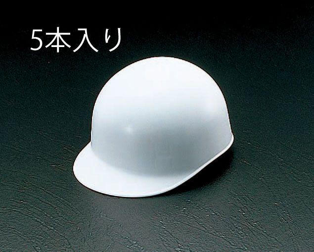 【メーカー在庫あり】 エスコ ESCO ヘルメット 白/5個 000012067456 JP店