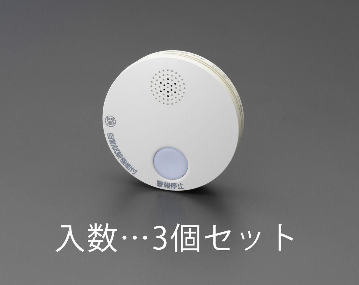【メーカー在庫あり】 エスコ ESCO 煙感知式 住宅用火災警報器 000012266895 JP店