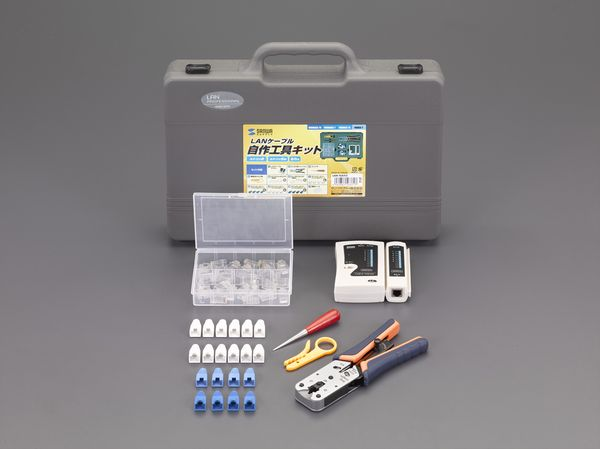 お買い得 メーカー在庫あり EA764BR-100 エスコ LANケーブル用工具セット 贈呈 ESCO