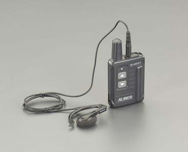 【メーカー在庫あり】 EA790AH-10B エスコ ESCO トランシーバー用受信機