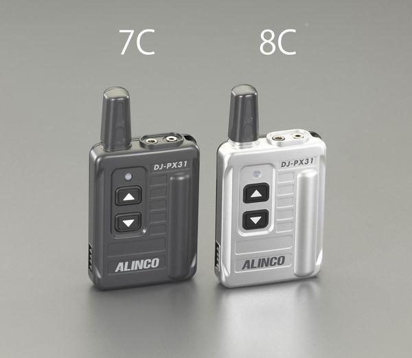 【メーカー在庫あり】 EA790AK-7C エスコ ESCO トランシーバー(中継器対応/ブラック)