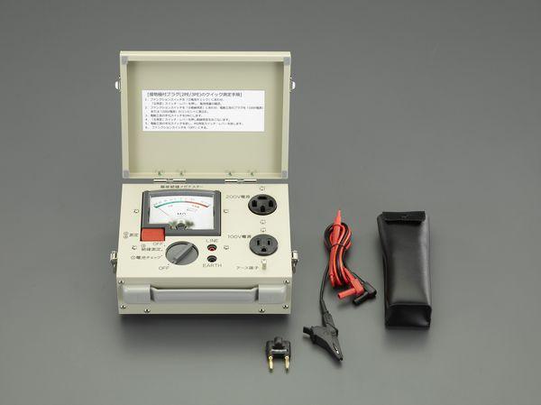 【メーカー在庫あり】 EA709G-20 エスコ ESCO 電動工具用絶縁抵抗計