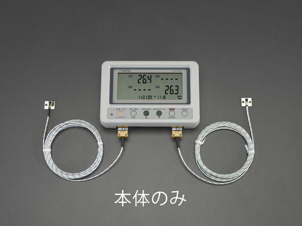 【メーカー在庫あり】 EA742GB-61 エスコ ESCO -202/+1372℃ 温度データロガー