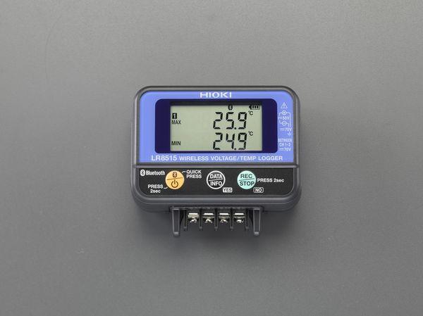 【メーカー在庫あり】 EA742HD-11 エスコ ESCO 電圧・熱電対ロガー(ワイヤレス)