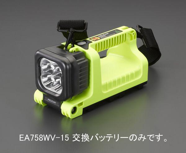 【メーカー在庫あり】 EA758WV-15 エスコ ESCO バッテリー・交換用(EA758WV-5用)
