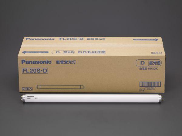 【メーカー在庫あり】 EA758XH-240 エスコ ESCO 40形 蛍光灯(スターター形/昼光色/25本)