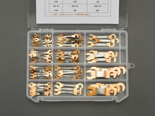 【メーカー在庫あり】 EA758ZP エスコ ESCO 5A-200A 銅ツメ付ヒューズセット