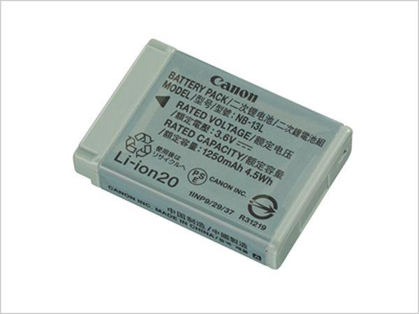 【メーカー在庫あり】 EA759GB-94 エスコ ESCO デジタルカメラ用バッテリー(NB-13L/キャノン)