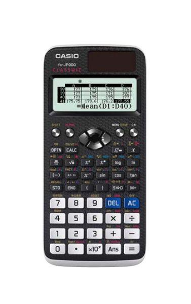 【メーカー在庫あり】 EA761GD-16D エスコ ESCO 10桁 関数電卓
