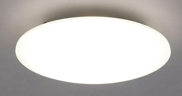 【メーカー在庫あり】 EA761XS-1D エスコ ESCO φ450x 95mm シーリングライト(8畳用)