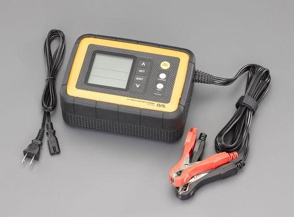 【メーカー在庫あり】 EA815YA-31 エスコ ESCO AC100V 自動充電器(バッテリー診断機能付)