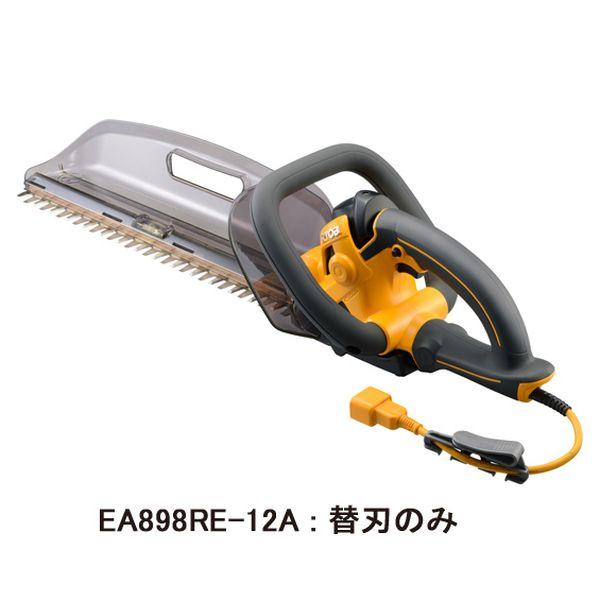 【メーカー在庫あり】 EA898RE-12A エスコ ESCO 420mm [EA898RE-2A]ヘッジトリマー替刃