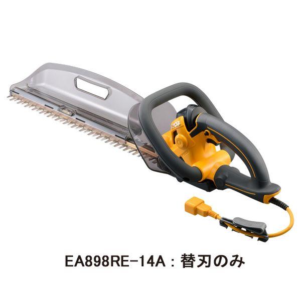 【メーカー在庫あり】 EA898RE-14A エスコ ESCO 500mm [EA898RE-4A]ヘッジトリマー替刃