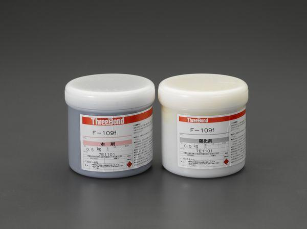 【メーカー在庫あり】 EA934-20 エスコ ESCO 1.0kg エポキシ接着剤(速硬化型)