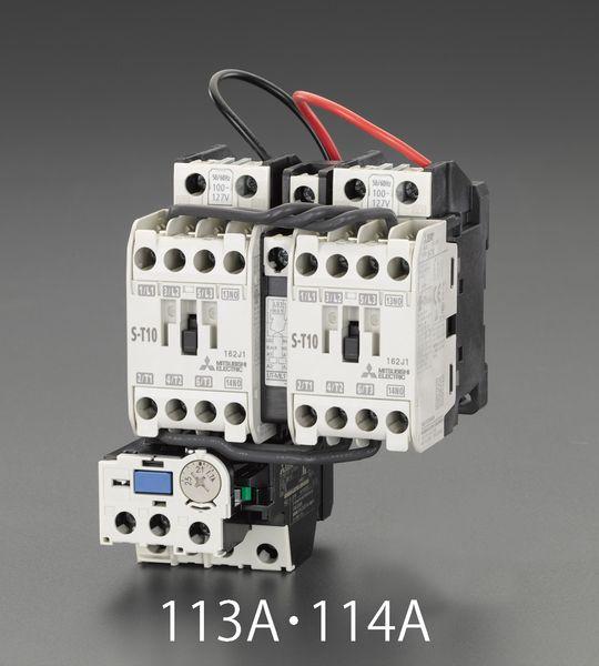 【メーカー在庫あり】 EA940MV-115A エスコ ESCO 100V/200V 1.5kW 電磁開閉器(可逆/標準形)