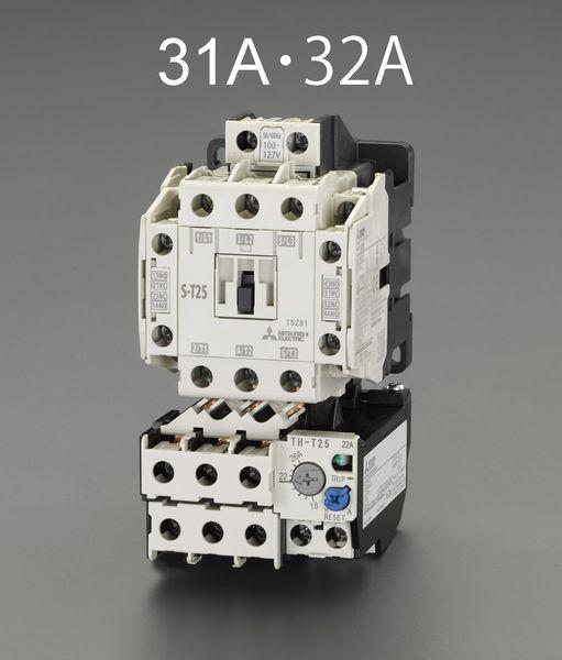 【メーカー在庫あり】 EA940MV-32A エスコ ESCO 200V/200V・5.5kW 電磁開閉器(非可逆)