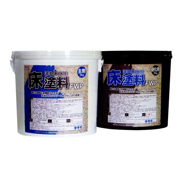 EA942DP-42 エスコ ESCO 10kg 床塗料(濡レ床用/グレー)