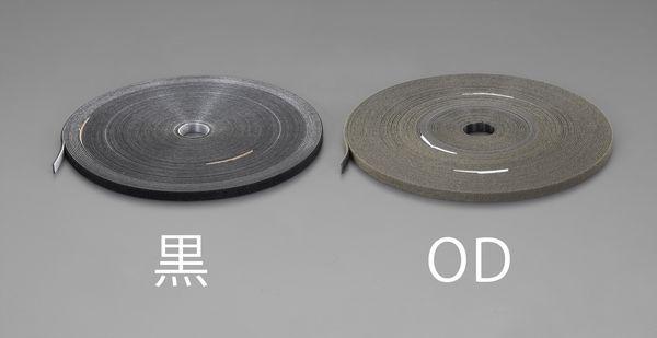 【メーカー在庫あり】 EA944MA-238 エスコ ESCO 25mmx30m マジックバンド・両面(OD色)