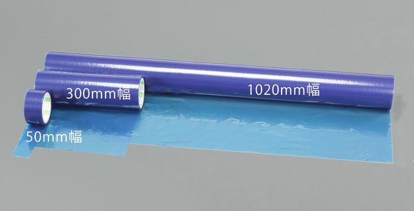 【メーカー在庫あり】 エスコ ESCO 300mmx100m 表面保護シート(青) EA944MR-54 JP店