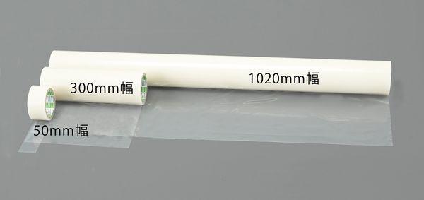 【メーカー在庫あり】 エスコ ESCO 500mmx100m 表面保護シート(透明) EA944MR-65 JP店