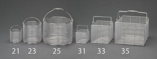 【メーカー在庫あり】 EA992CV-35 エスコ ESCO 400x400x300mm 洗浄かご(角型/ステンレス製)