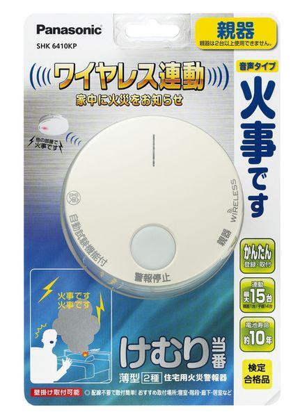 【メーカー在庫あり】 EA999X-16A エスコ ESCO [煙感知式] 住宅用火災警報器(親機)