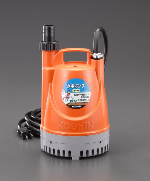 【メーカー在庫あり】 エスコ ESCO AC100V(60Hz)/25mm 水中ポンプ(清水用) EA345EL-60 JP店
