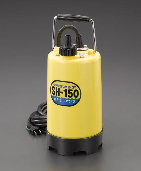 【メーカー在庫あり】 エスコ ESCO AC100V/380W(50Hz)/25mm 水中ポンプ(高圧) EA345JC-150 JP店