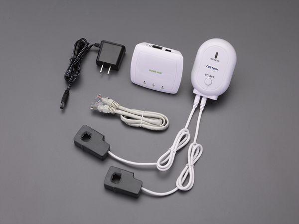 【メーカー在庫あり】 エスコ ESCO クランプ式無線電力計 EA742GB-31A JP店