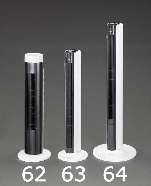 【メーカー在庫あり】 エスコ ESCO AC100V φ220x800mm タワーファン EA763F-63 JP店