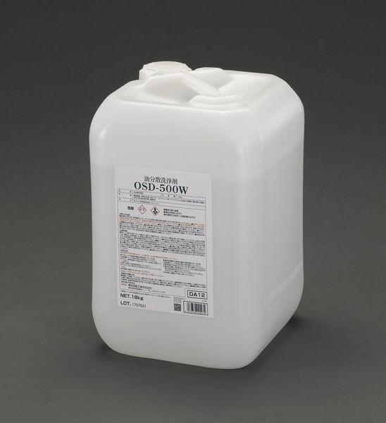 【メーカー在庫あり】 エスコ ESCO 18L 油分散洗浄剤 EA922AJ-29 JP店