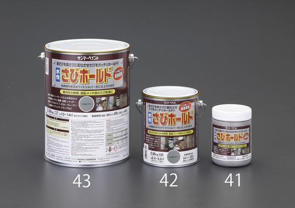 【メーカー在庫あり】 エスコ ESCO 3.6kg 水性 錆転換剤入錆止め塗料(シルバー) EA942ED-43 JP店