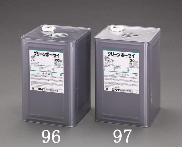 【メーカー在庫あり】 エスコ ESCO 20kg 油性 環境対応型錆止め塗料(グレー) EA942ED-96 JP店
