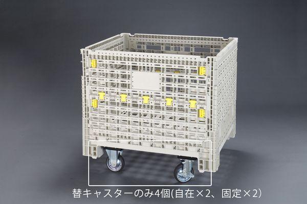 【メーカー在庫あり】 エスコ ESCO 150mm キャスター(EA985R-12用) EA985R-21 JP店