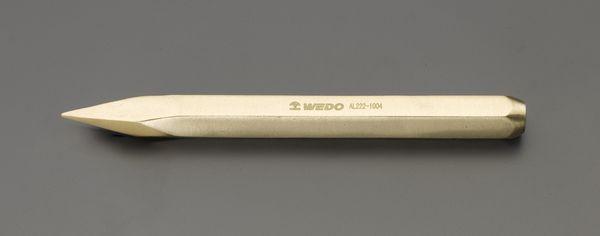 【メーカー在庫あり】 250mm センターポンチ(ノンスパーキング) 000012290809 JP店