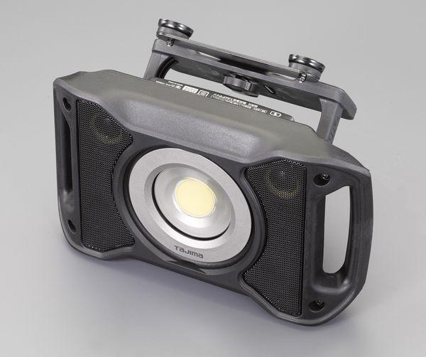 【メーカー在庫あり】 [充電式] 作業灯/LED(マグネット付) 000012287462 JP店