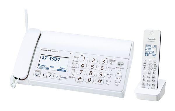 【メーカー在庫あり】 パーソナルファックス(子機1台付) 000012296228 JP店