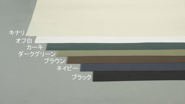 【メーカー在庫あり】 1.1x10m/1.0mm 線帆布(8号/ブラ 000012292589 JP店