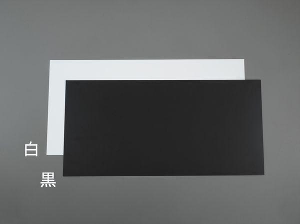【メーカー在庫あり】 600x600x0.5mm 硬質塩ビ板(黒/ EA440DY-263 JP店
