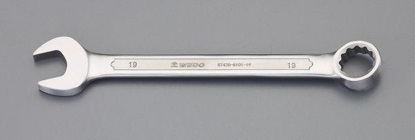 【メーカー在庫あり】 38mm 片目片口スパナ(ステンレス製) EA614BS-38 JP店