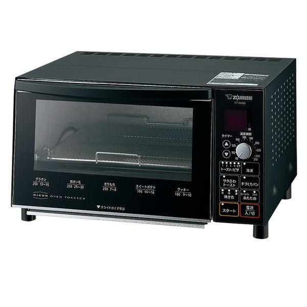【メーカー在庫あり】 AC100V/1300W オーブントースター EA763AL-19 JP店