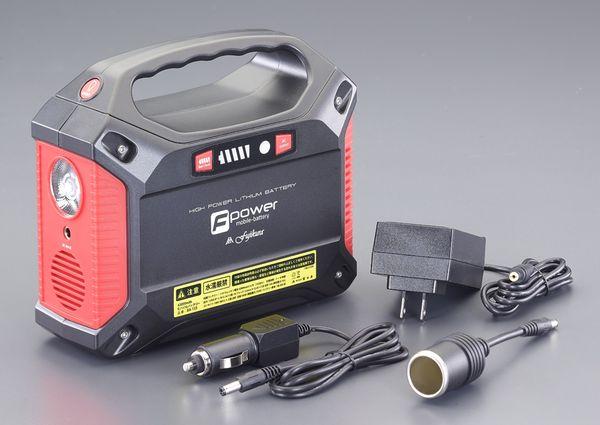 【メーカー在庫あり】 AC100V・DC12V・USB ポータブル電源 EA812HF-4 JP店
